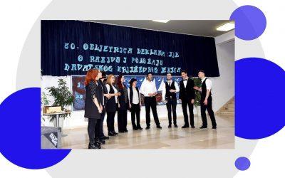Deklaracija o nazivu i položaju hrvatskog književnog jezika iz Katičićeve perspektive
