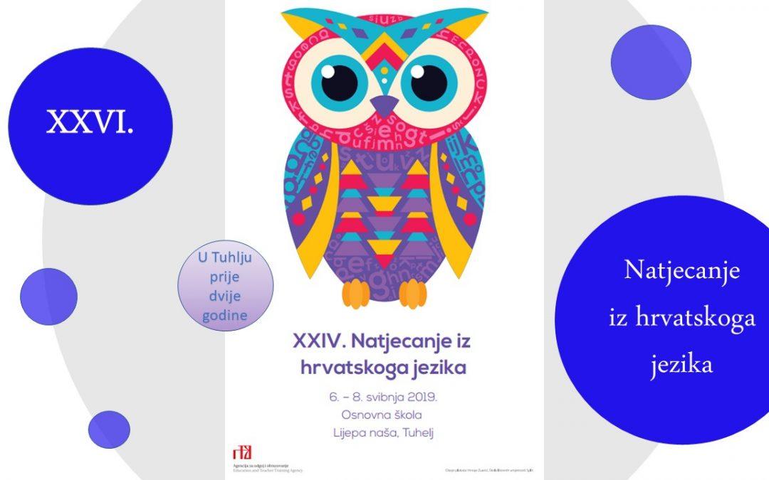 Državno natjecanje iz hrvatskoga jezika