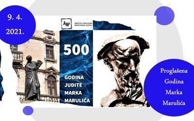 Proglašena Godina Marka Marulića!