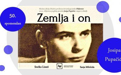 Spomen-izdanje u čast Josipa Pupačića ZEMLJA I ON