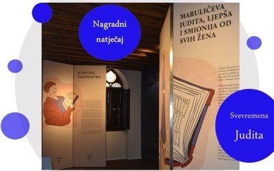 Veliki nagradni natječaj DPHJ-a uz Godinu Marka Marulića